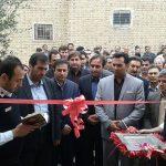 افتتاح مرکز فوریت های پزشکی شهر تازه کند