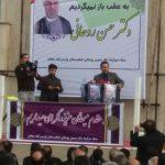 گزارش مراسم افتتاح ستاد روحانی در پارساباد + تصاویر – فایل صوتی