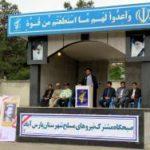 دشمن به دنبال نابودی حکومت دینی در ایران است