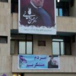 حاشیه های جشن پیروزی دکتر روحانی در پارساباد به روایت تصویر
