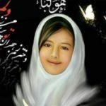 سرنخهای جدید درباره قتل آتنا