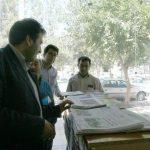 نمایشگاه خبر، رسانه و مطبوعات در پارس آباد مغان گشایش یافت