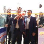 نخستین دفتر خدمات مسافرتی و گردشگری در پارس آباد افتتاح شد + عکس