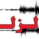 زلزله پارس آباد خسارت جانی نداشت