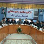 راه اندازی دانشکده پرستاری و سلامت سال آینده در پارس آباد