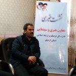 شهرستان پارس آباد رتبه دوم گروه های هنری در استان را دارد