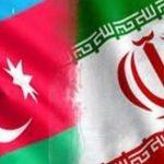 بررسی راهکارهای توسعه روابط استان اردبیل با جمهوری آذربایجان