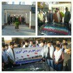 چهارمین کاروان دانش آموزی راهیان نور شهرستان پارس آباد به مناطق عملیاتی شمال غرب کشور اعزام شد