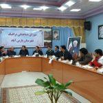 جلسه شورای هماهنگی ترافیک شهرستان پارس آباد برگزار شد