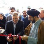 مرکز آموزش جهاد دانشگاهی در پارس آباد افتتاح شد