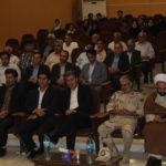 گرامیداشت سالروز ورود آزادگان به میهن اسلامی در پارس آباد