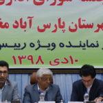 چهار بانده کردن راه پارس آباد مطالبه اصلی مردم شهرستان های شمال استان