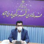 تا ۱۵ فروردین ادارات و بانکها شهرستان پارس آباد نیمه تعطیل
