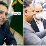 حمید صولت بعنوان مدیر عامل شرکت ملی پارس منصوب شد